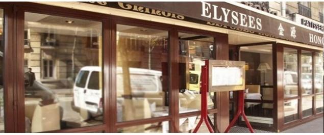 Restaurant Elysées Hong Kong - Paris