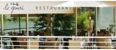 Brasserie du Quai Traditionnel Tain-l'Hermitage