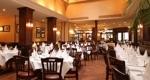 Restaurant La Chaîne d'Or