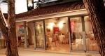 Restaurant La Bourride