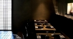 Restaurant Kamakura