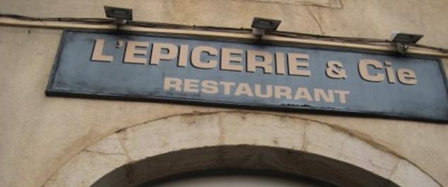Restaurant L'epicerie et compagnie - Dijon
