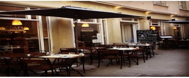 Restaurant Aedaen Place - Strasbourg