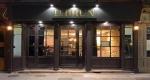 Restaurant Le Brun