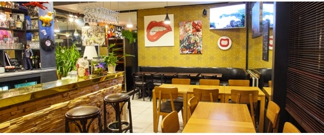 Restaurant ô 104 - Boulogne